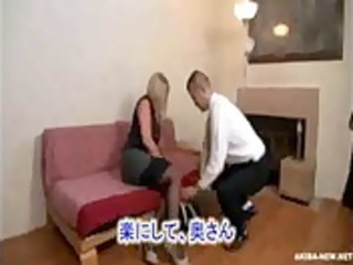 pretty older blond wife coercive by japanese man 3